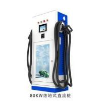 Buy cheap AC charging pile Electric vehicle charging pile from wholesalers