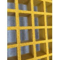 Yellow Color Sand FRP Grating