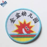 Wholesale School badge and embroidered patches from china suppliers