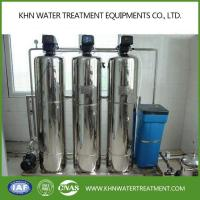 China Industrial Water Softener System on sale