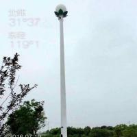 Wholesale Lotus Shape Monopoles from china suppliers