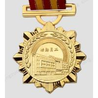 Wholesale Customizing the staff Medal from china suppliers