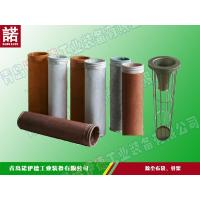 Wholesale Cartridge filters Dust bag from china suppliers