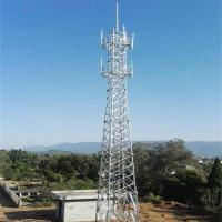 Antenna Communication Tower
