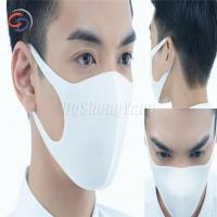 Wholesale PM2.5 free-Dust frog PITTA MASK Face Mask White 3pieces Made in China from china suppliers