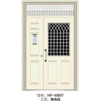 door series FTX-6907 Spec: FTX-6907 , Show times: 180 .