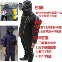 Wholesale scuba sets drysuit anti-water warm 693 full face mask from china suppliers