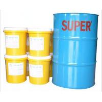 Wholesale SUPER HydraulicCirculating Oil from china suppliers