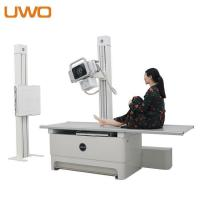 Buy cheap Double Column Digital Radiography X Ray Equipment from wholesalers