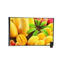 Buy cheap Digital category TV097X0M-NS0(768*1024) from wholesalers