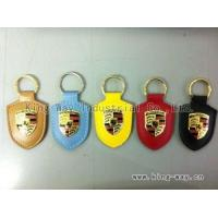 Buy cheap Key chain from wholesalers