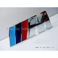 Buy cheap Metal nameplate from wholesalers