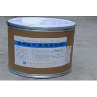 Buy cheap PTFE Presintered Resin from wholesalers
