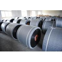 Buy cheap Coal Mining Fire-Resistant and Antistatic PVC Conveyor Belt from wholesalers