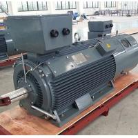 Buy cheap Y2 Low Voltage Big Power Electrical Motor from wholesalers
