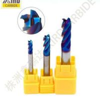 Buy cheap 2018 new products Solid carbide Corner Radius end mills for HRC60 from wholesalers