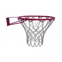 Buy cheap BASKETBALL NET CHAIN from wholesalers
