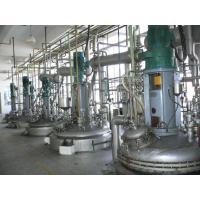 Buy cheap Complete Sets of Reactor Project from wholesalers