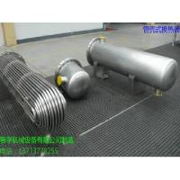 Buy cheap Shell-and-tube Heat Exchanger from wholesalers