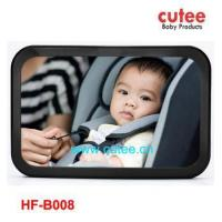 Quality Crystal Clear Reflection Back Seat View Baby Car Mirror for sale