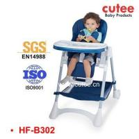 Buy cheap Baby Child Booster Seat,Baby Dining High Chair,Baby Plastic Feeding Chair from wholesalers
