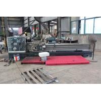 Buy cheap Lathe 6163E-010 from wholesalers