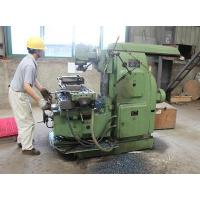 Buy cheap Universal lifting platform milling machine from wholesalers