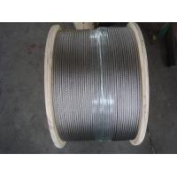 Buy cheap Stainless Steel Cable from wholesalers