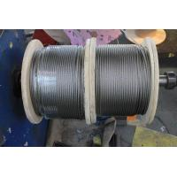 Buy cheap Stainless Steel Wire Stainless Steel Wire 7 7 from wholesalers