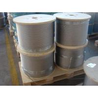 Buy cheap Stainless Steel Wire Stainless Steel Wire 1 19 from wholesalers
