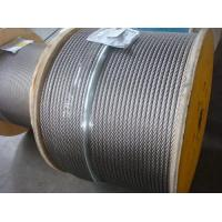 Buy cheap Stainless Steel Wire SUS316 Stainless Steel Wire 7 19 from wholesalers