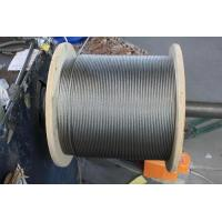 Buy cheap Wire Rope AISI316 Stainless Steel Wire Rope 7 7 from wholesalers