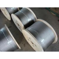Buy cheap Stainless Aircraft Cable Stainless Aircraft Cable 7 19 from wholesalers