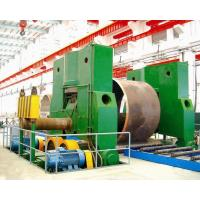 Buy cheap Metal Processing Machinery Product name: roll bending machine from wholesalers
