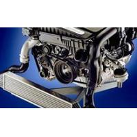 Buy cheap Intercooler from wholesalers