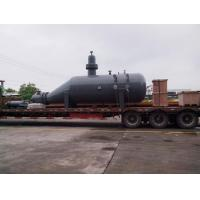 Buy cheap High-pressure Hydrolizer from wholesalers