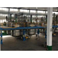 Buy cheap PLC Automatic Control Reactor Project from wholesalers