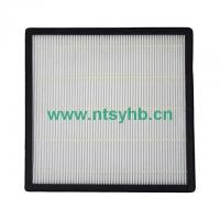 Buy cheap Air purification materials Product name: HAPE filter from wholesalers