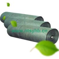 Buy cheap Activated carbon fiber SY-A-01 from wholesalers