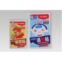 Buy cheap Medicial Supplies Gauze Face Mask from wholesalers