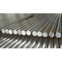 High Quality Duplex Stainless Steel Round Bar(F51 F53 F55 F60)