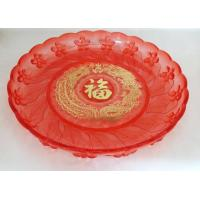 Supplies No.922 32 cm fruit plate (with feet)
