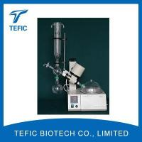 Buy cheap 1L Mini Rotary Evaporator from wholesalers