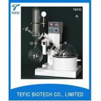Buy cheap 0.25L to 2L Small Rotary Evaporator from wholesalers