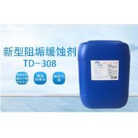 TD-308 New Scale Inhibitor