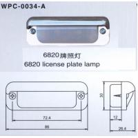 6820 license plate WPC-0034-A