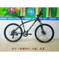 Wholesale Mountain bike from china suppliers
