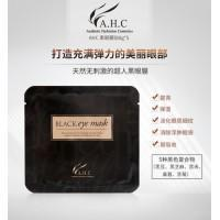 Wholesale SKIN CARE (A TO I) AHC Black Eye Mask 1 box / 5 sheets from china suppliers