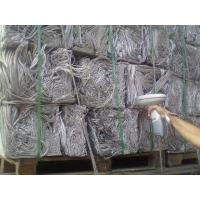Wholesale Aluminium Scrap from china suppliers