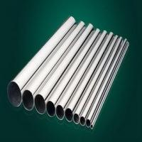 Wholesale Buy Square Carbon Steel Pipe Api N80 from china suppliers